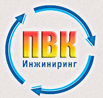 ПВК Инжиниринг